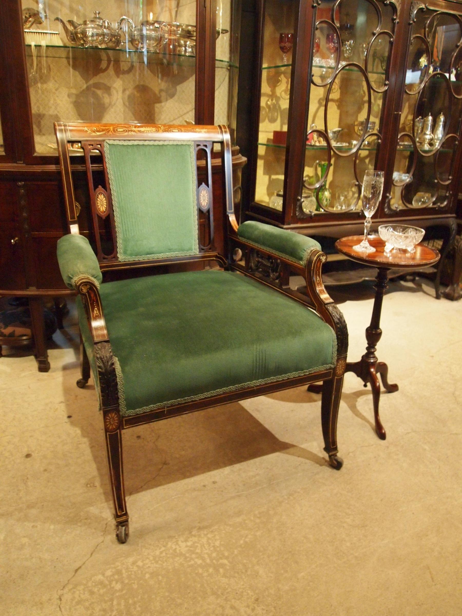 chair200529_01.JPG