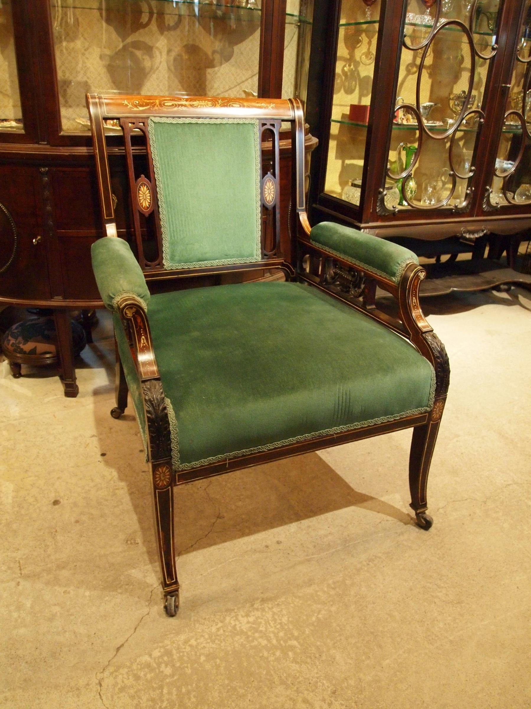 chair200529_02.JPG