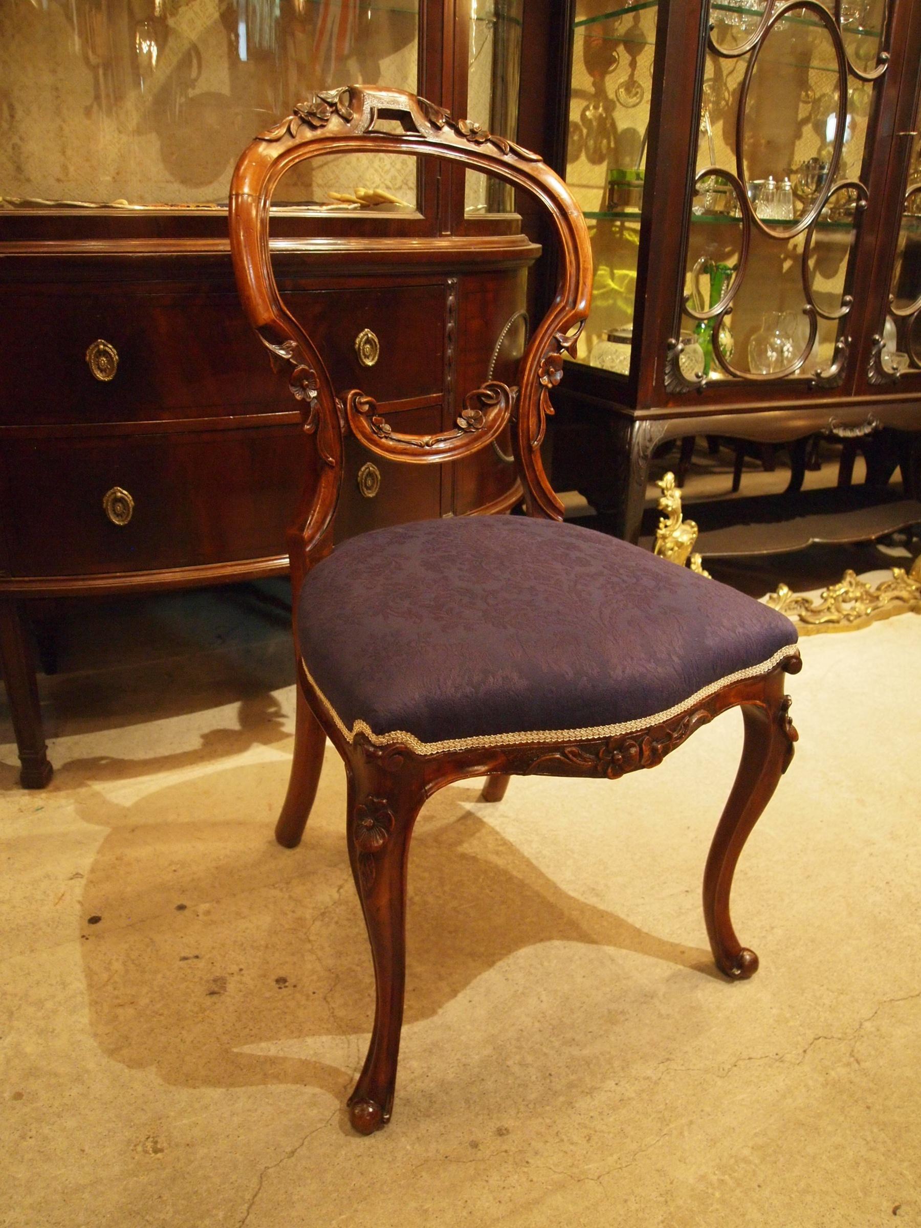 chair200830_02.JPG