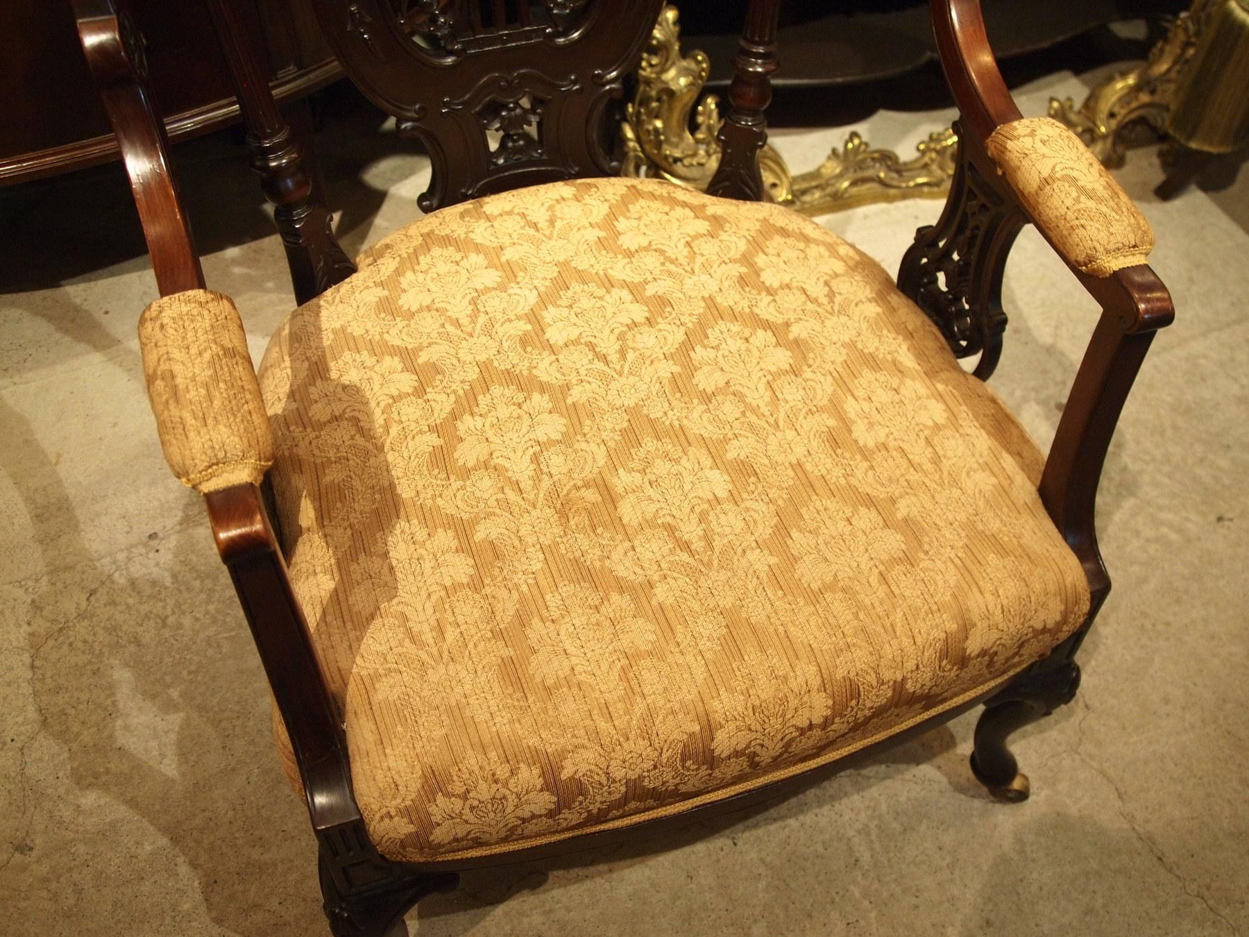 chair200904_12.JPG