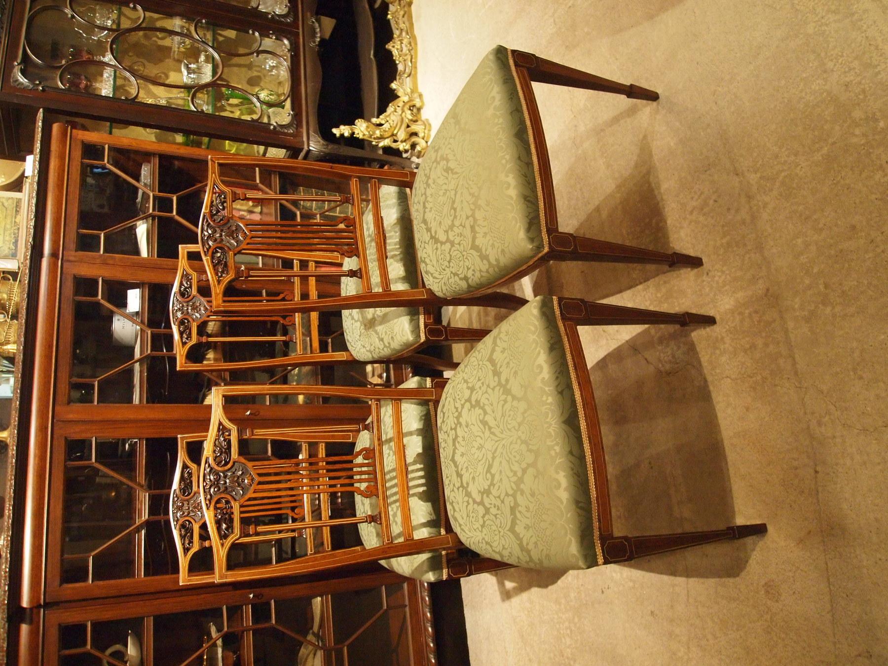 chair201226_01.JPG