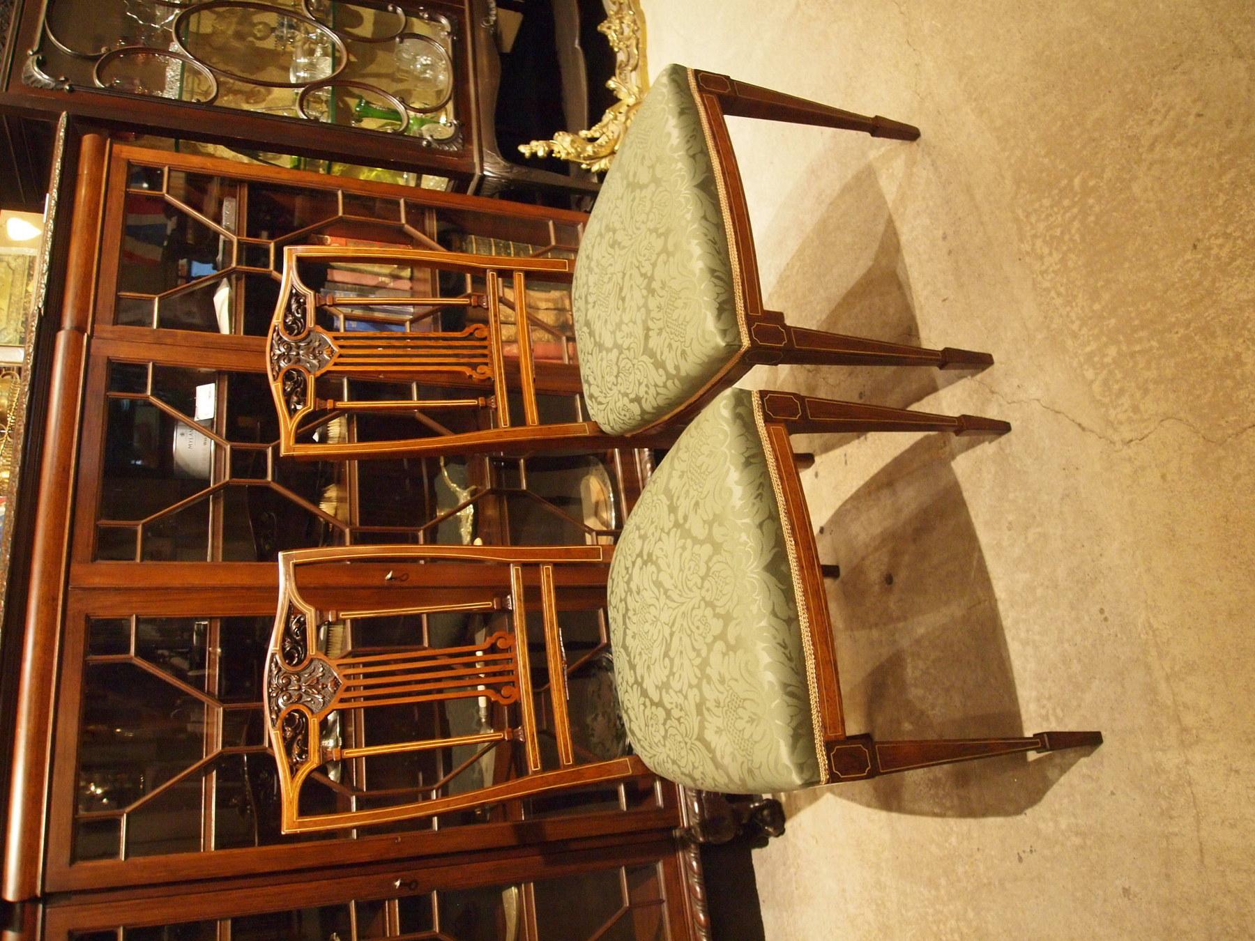 chair201226_03.JPG
