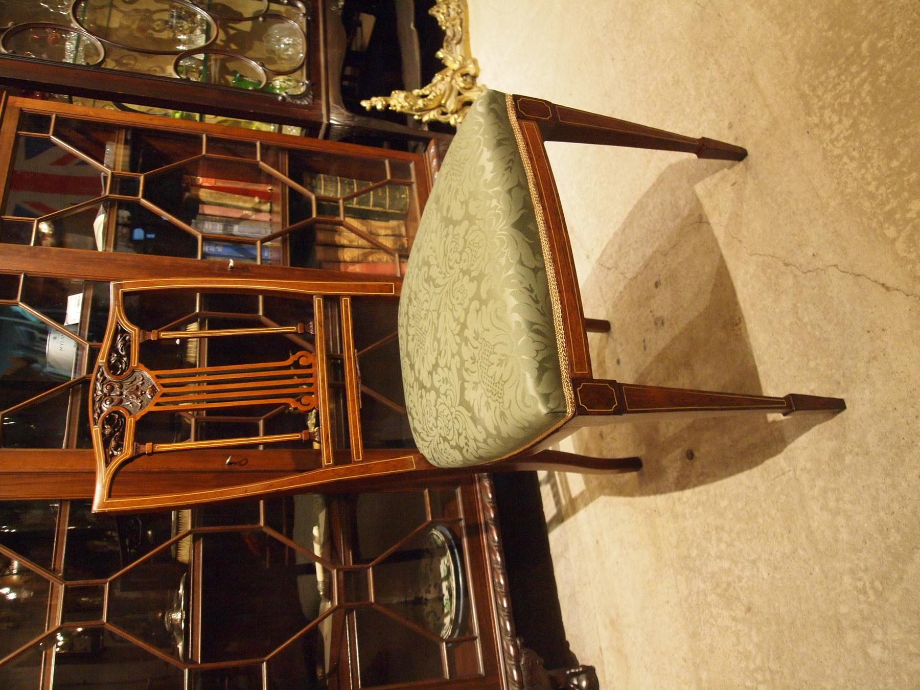 chair201226_04.JPG