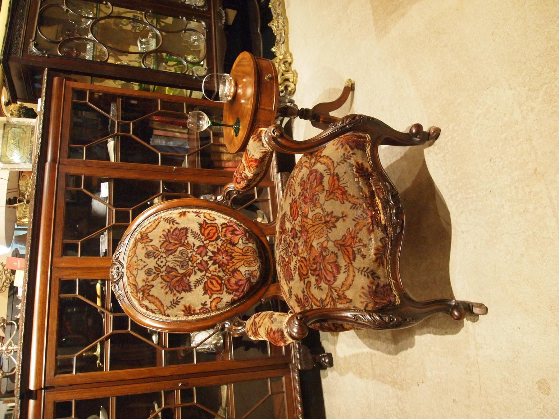 chair210219_01.JPG