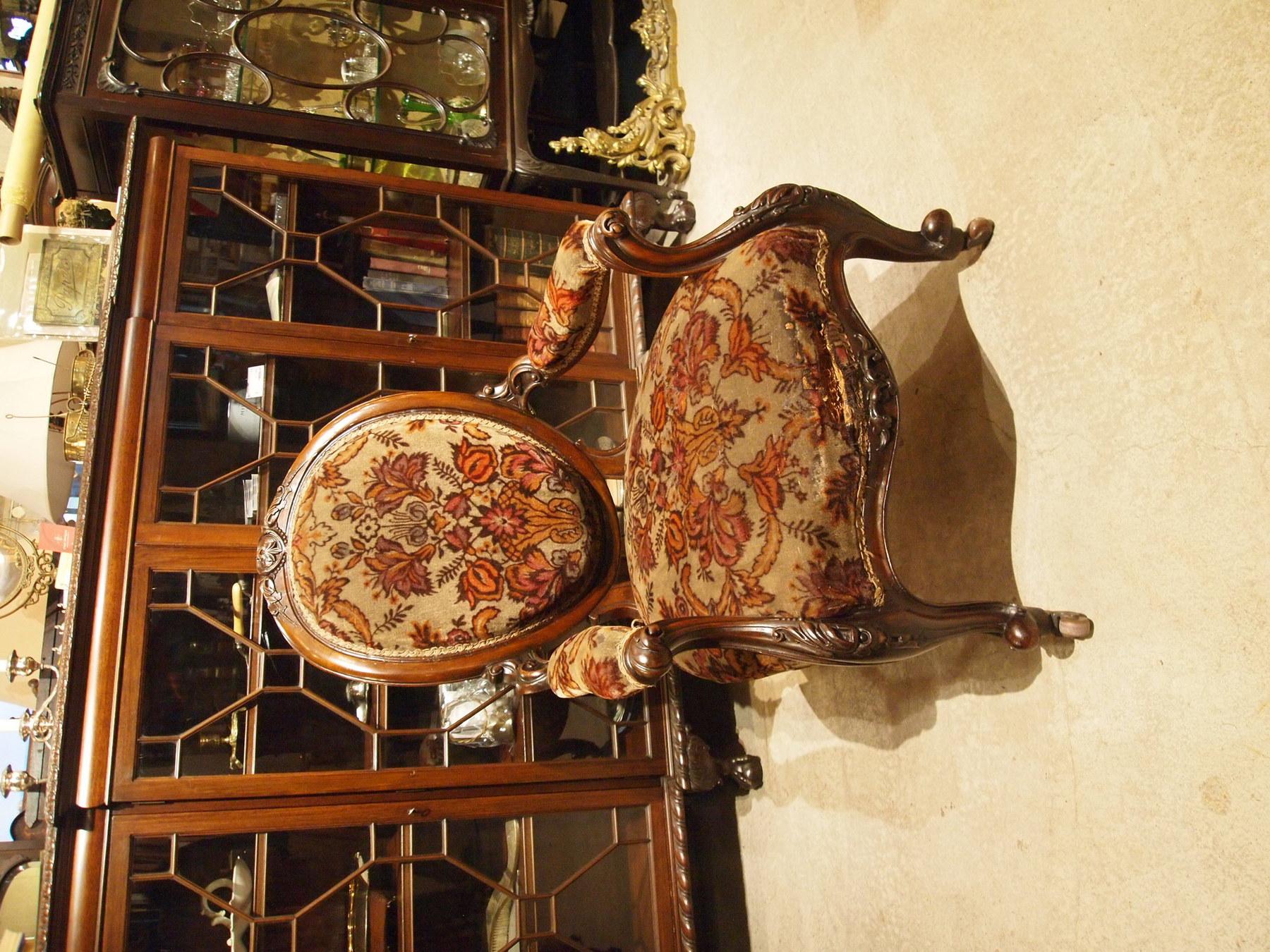 chair210219_02.JPG