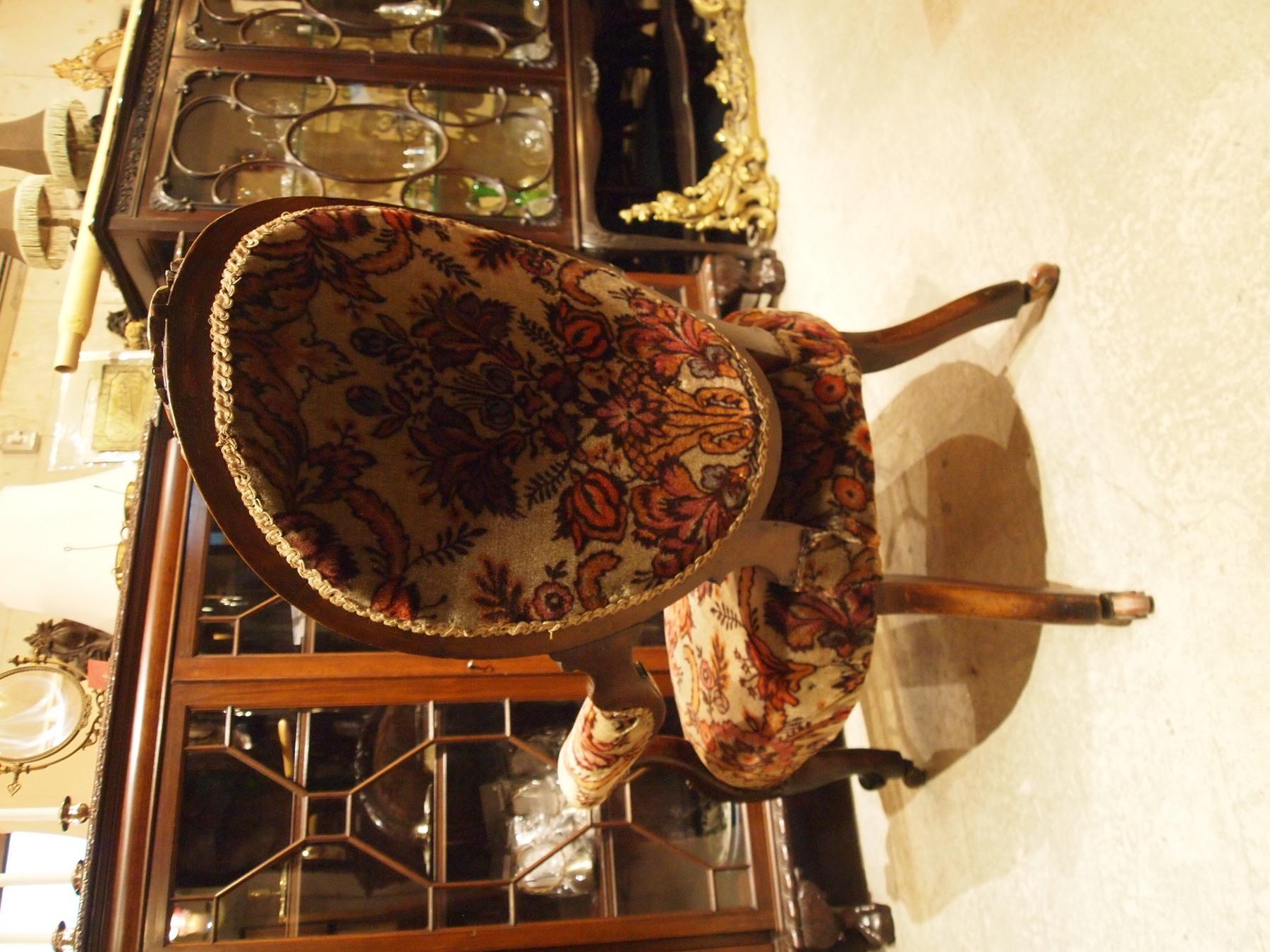 chair210219_12.JPG