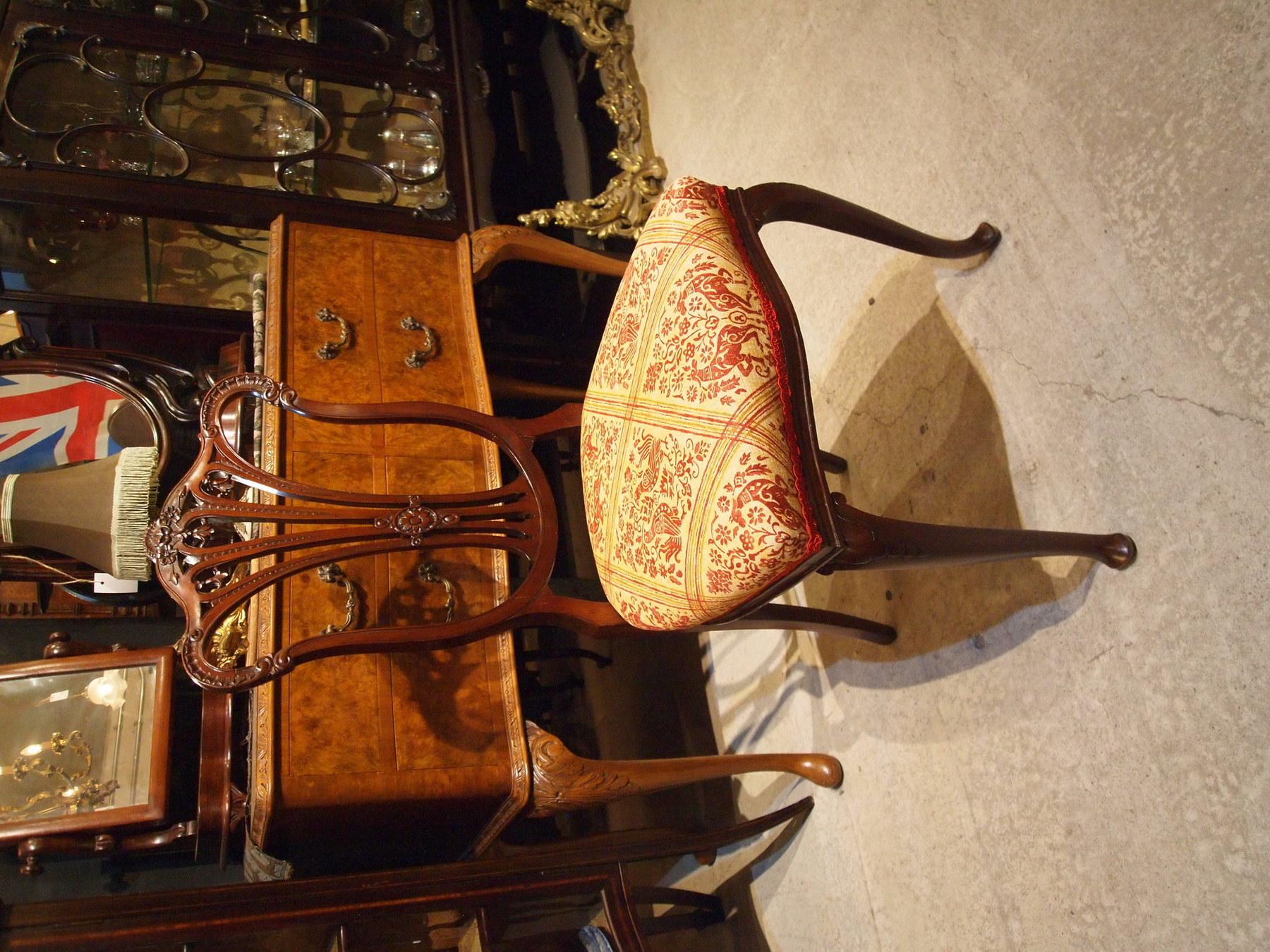 chair210521_16.JPG