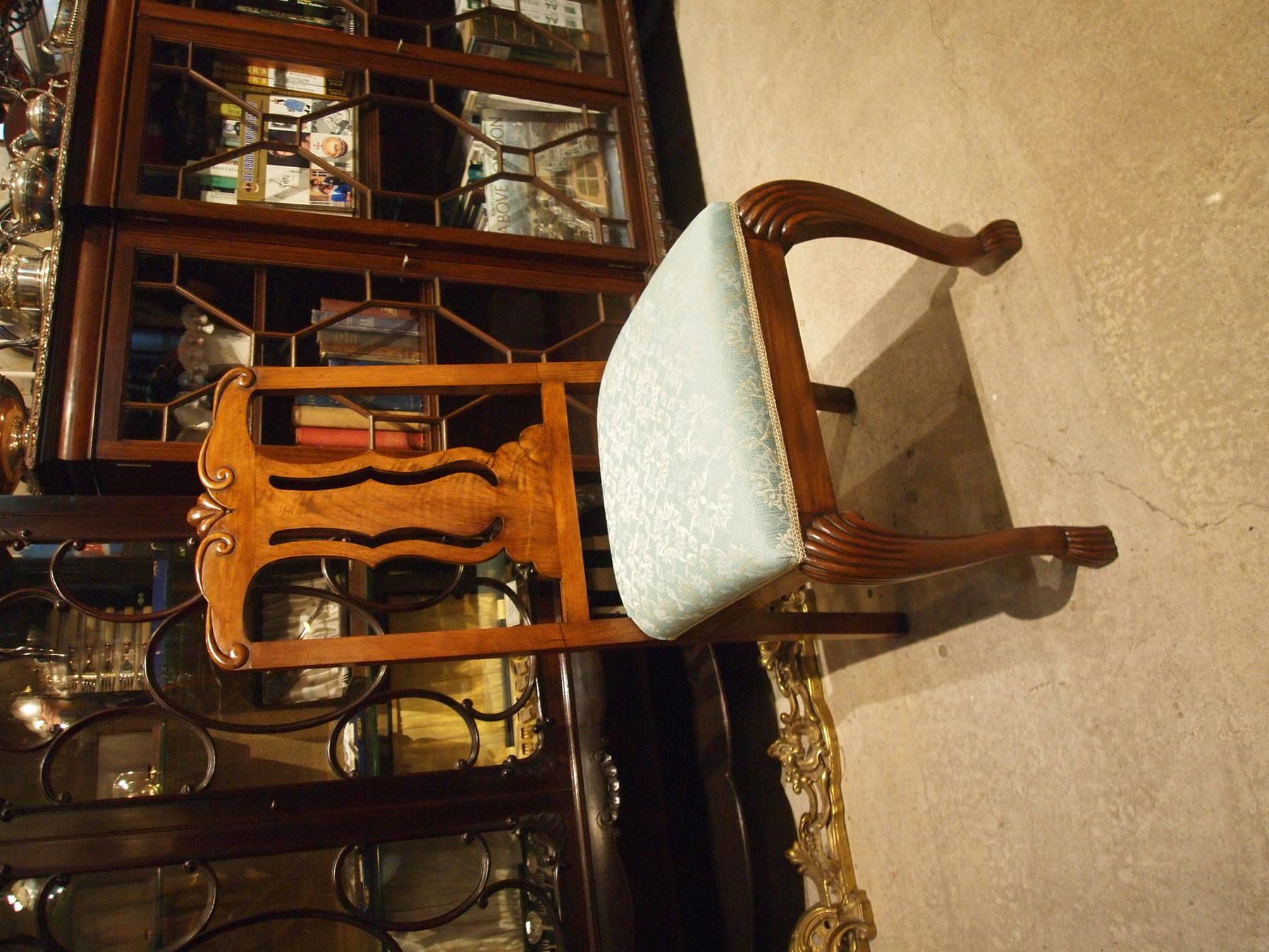 chair210828_03.JPG