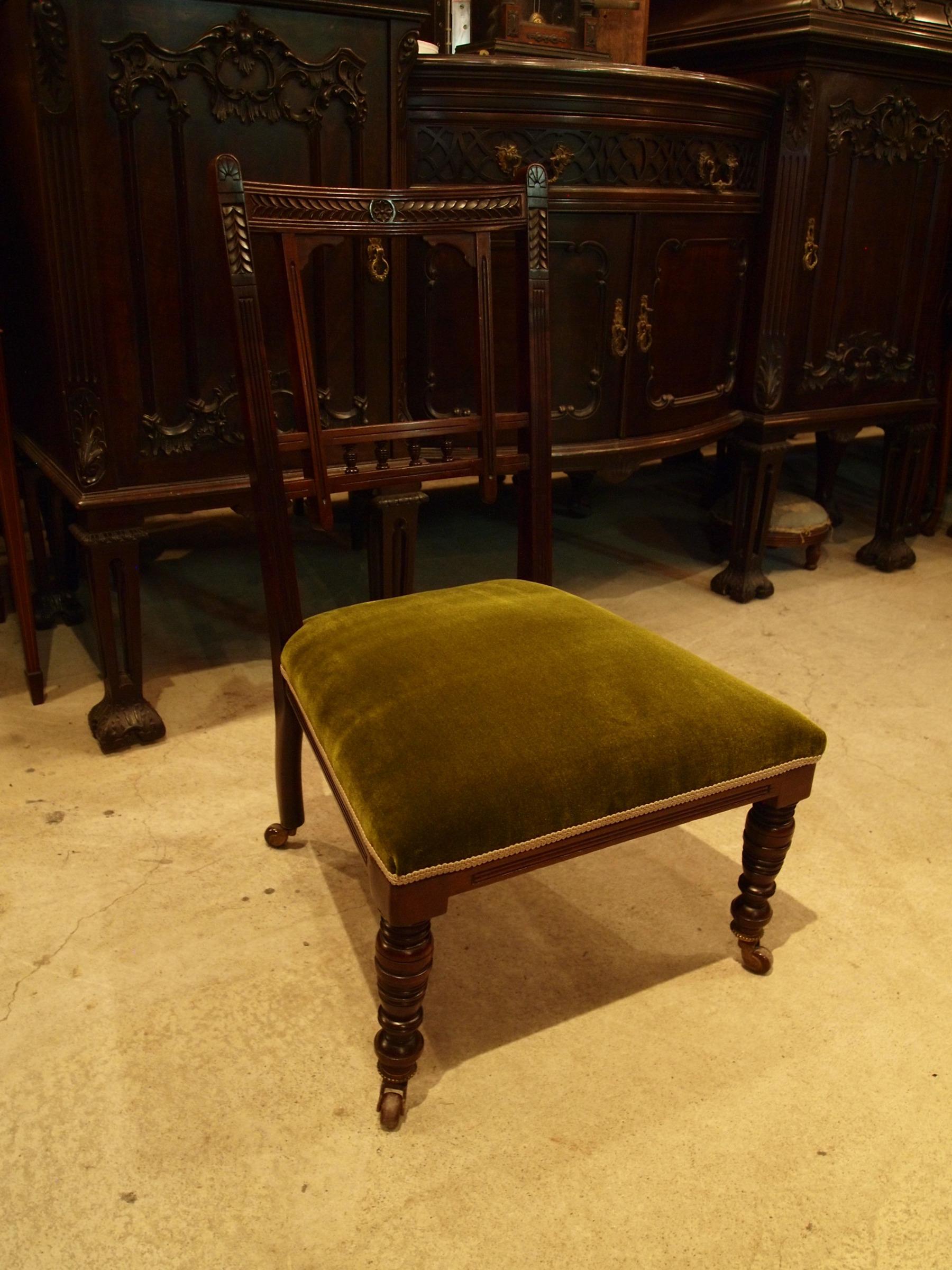 chair291008b_02.JPG