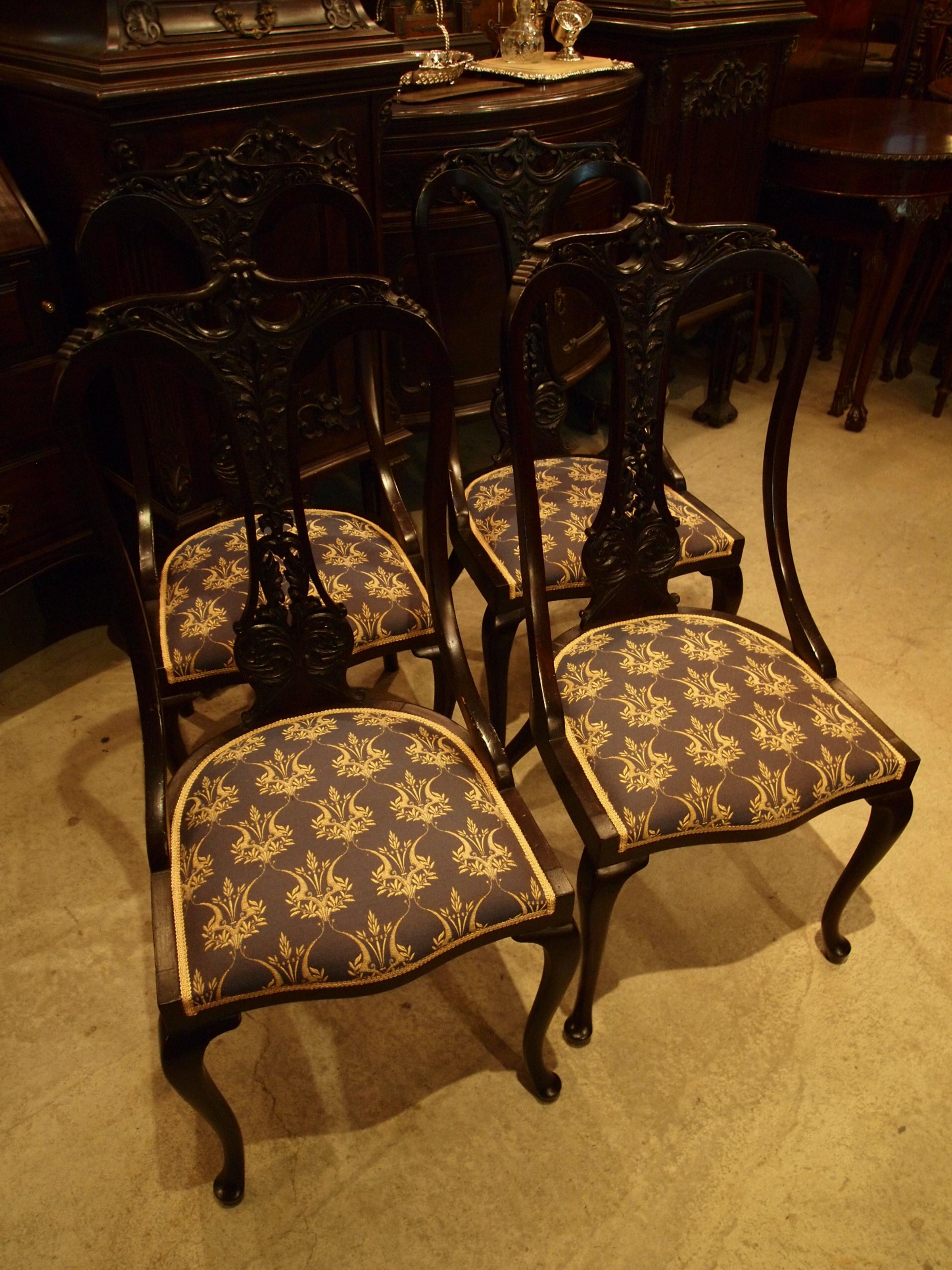 chair300112_01.JPG
