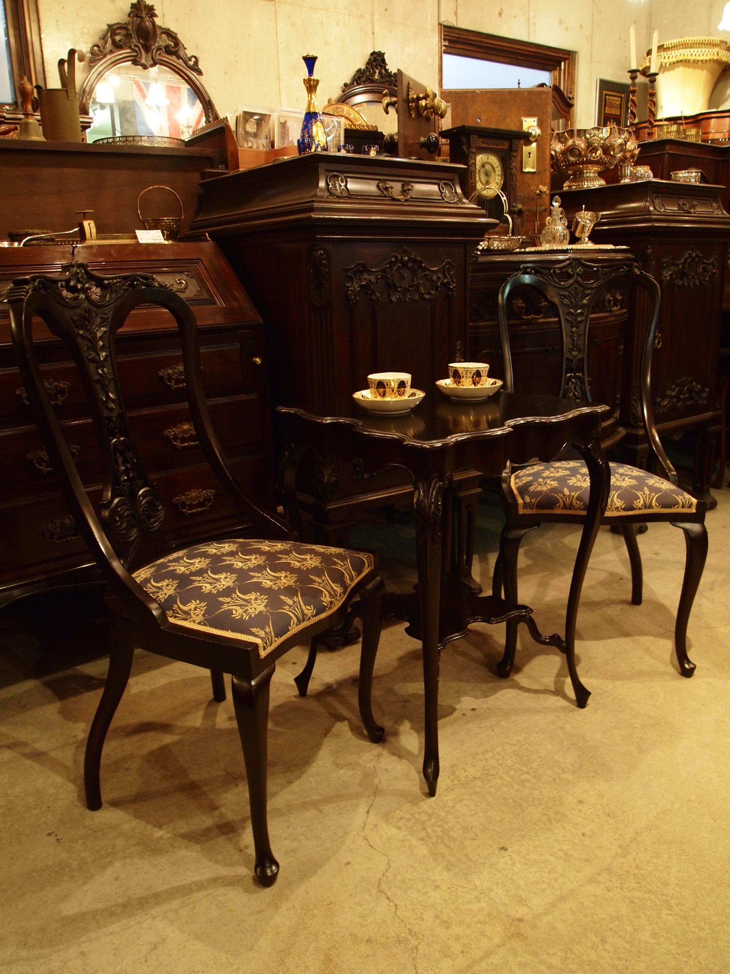 chair300112_02.JPG