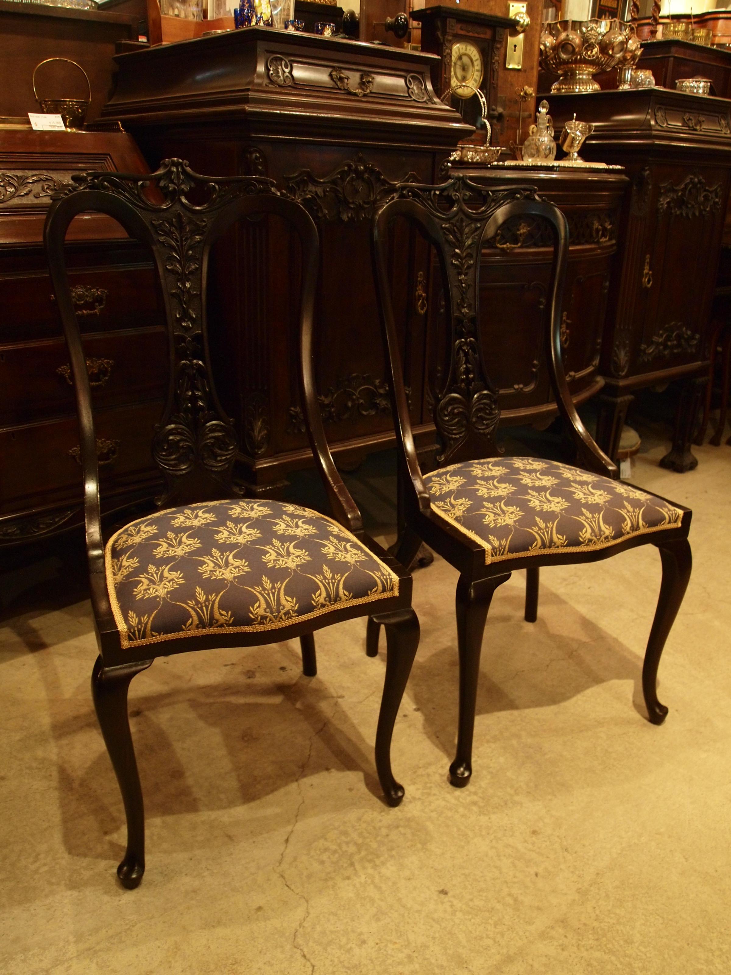 chair300112_03.JPG