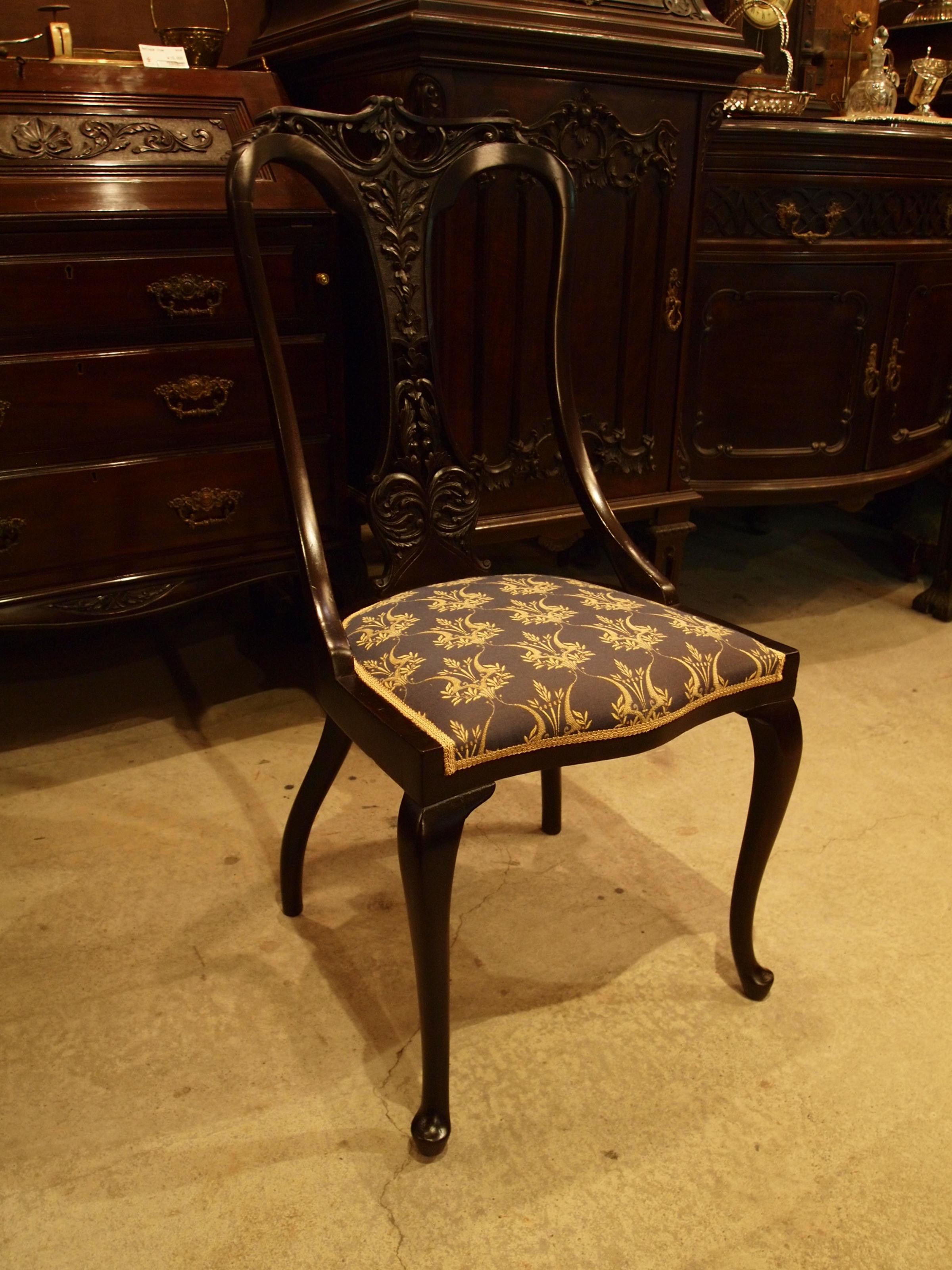 chair300112_04.JPG