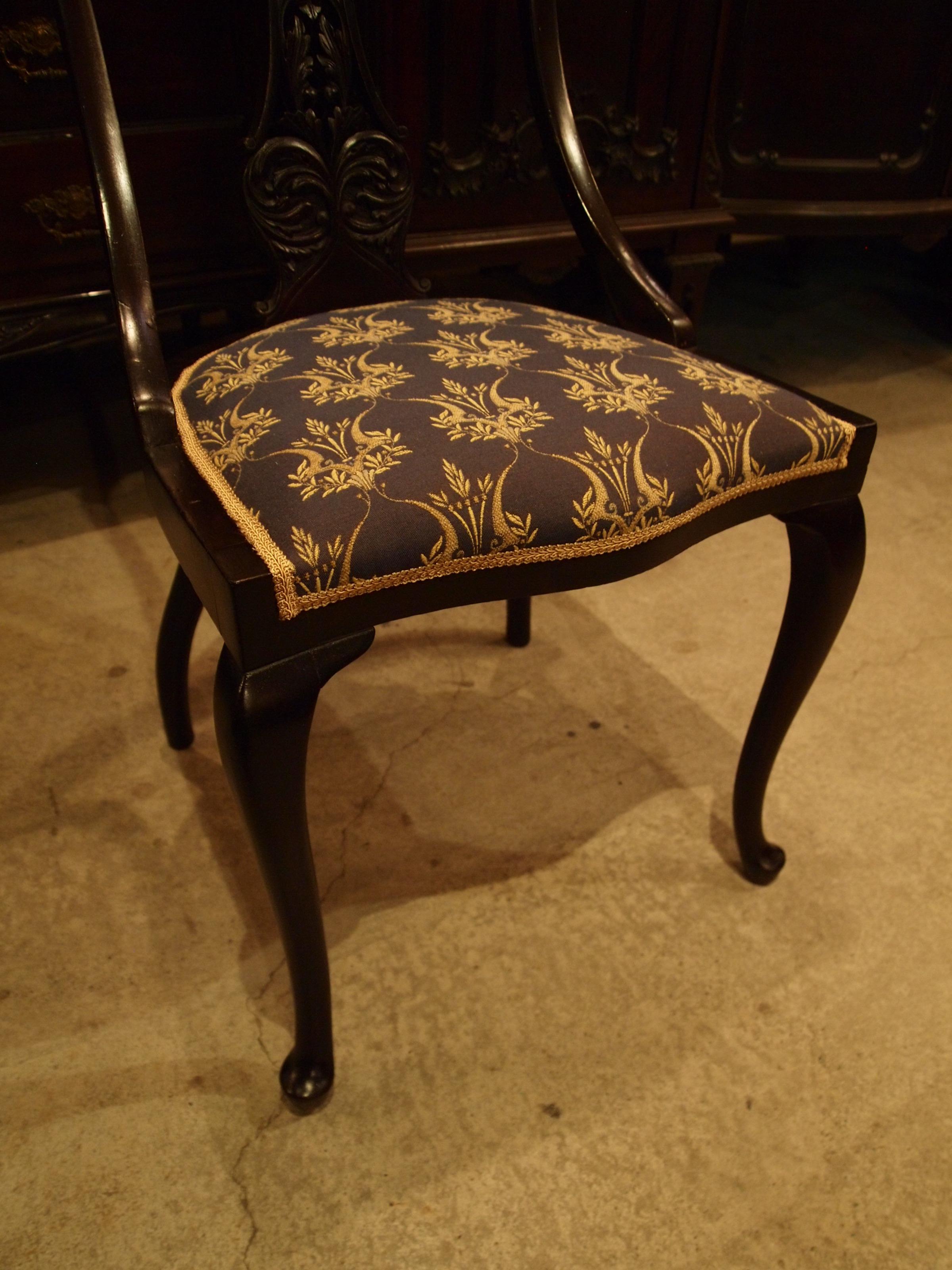 chair300112_08.JPG