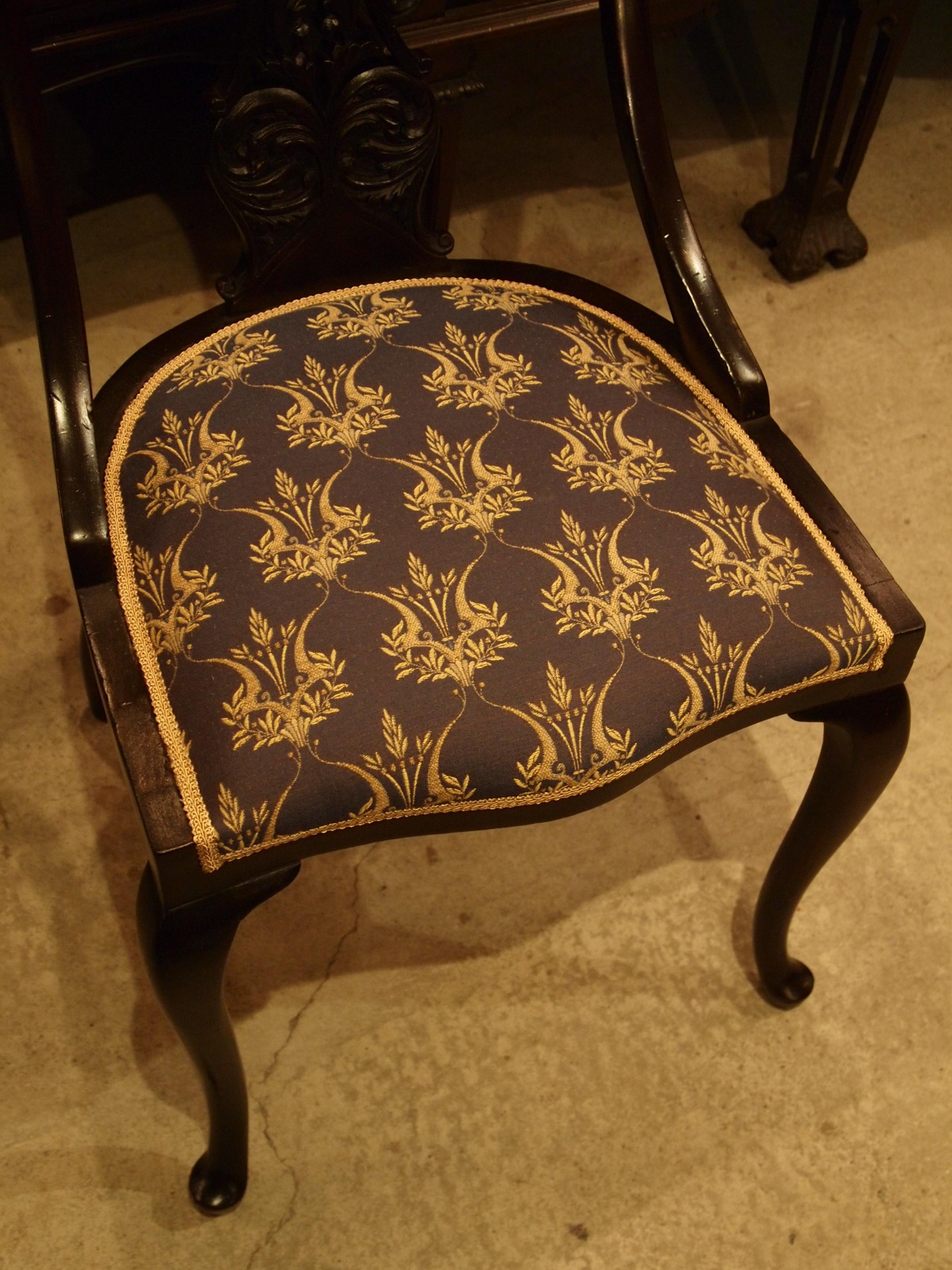 chair300112_11.JPG