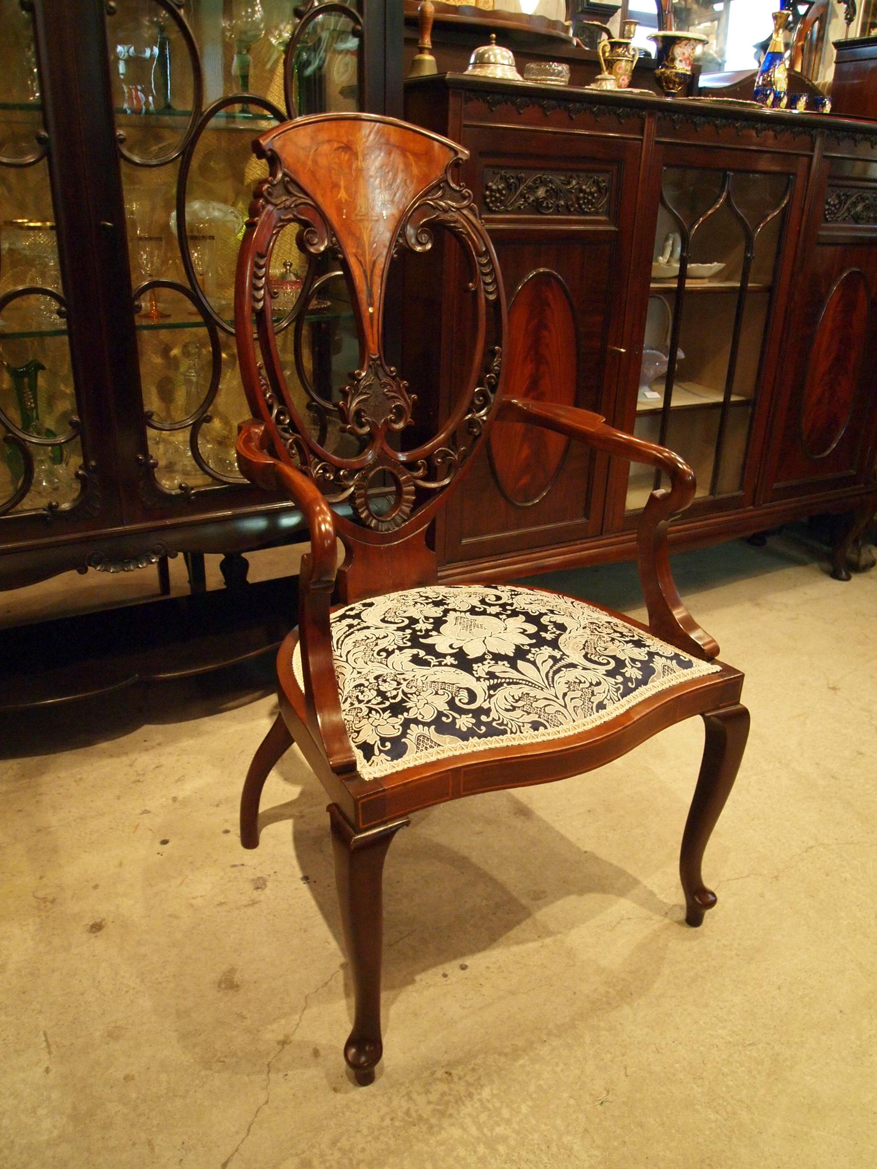 chair300721_03.JPG