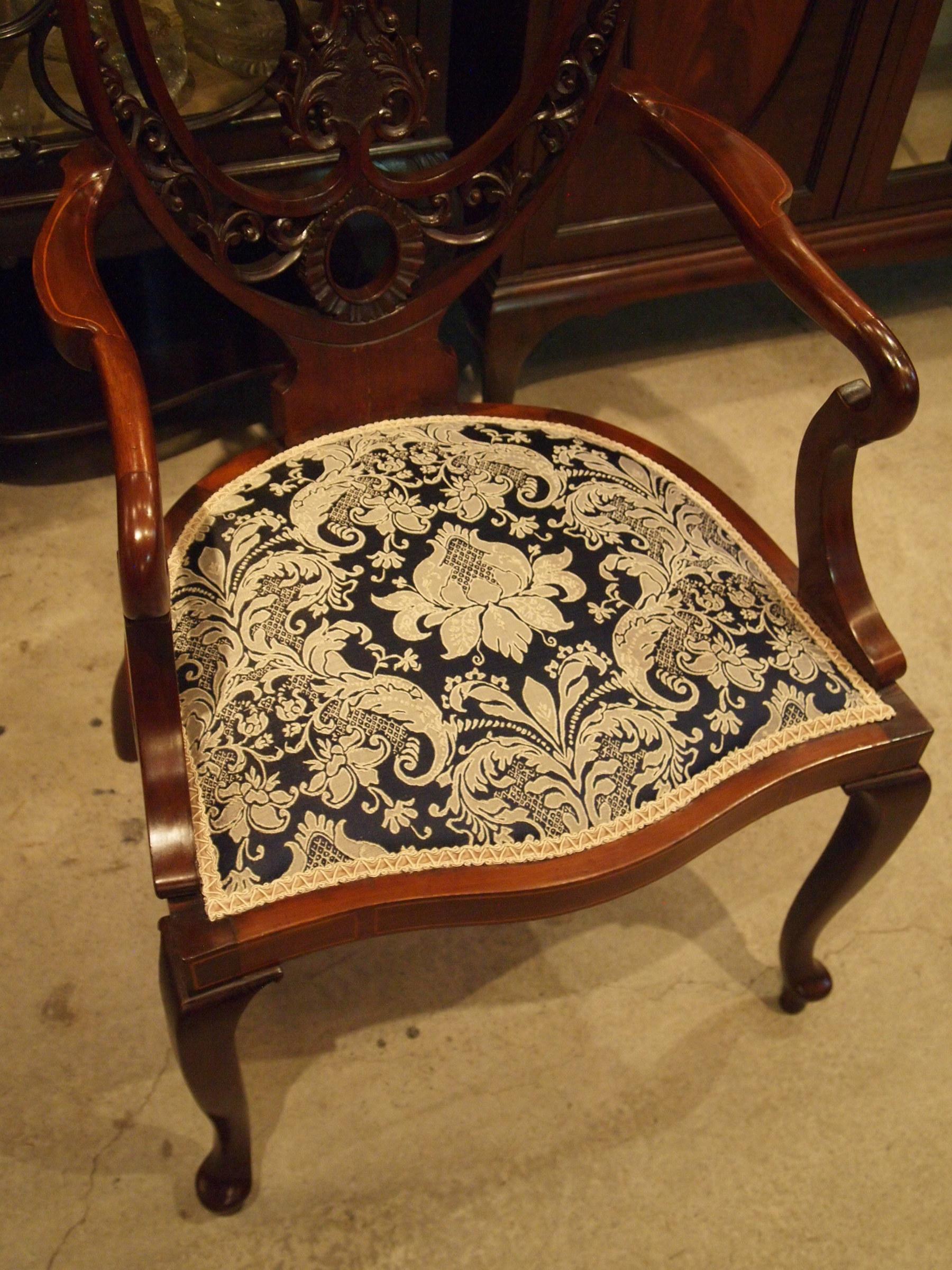 chair300721_08.JPG
