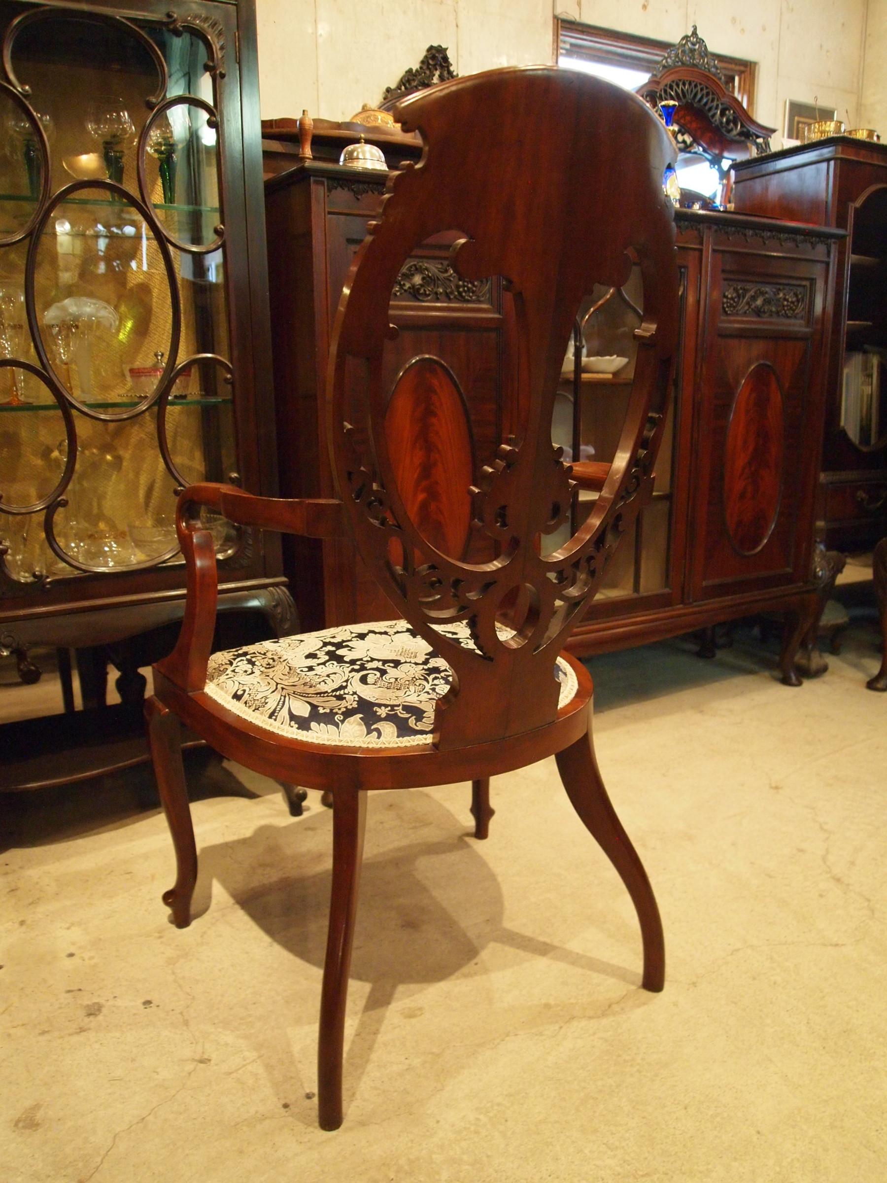 chair300721_10.JPG