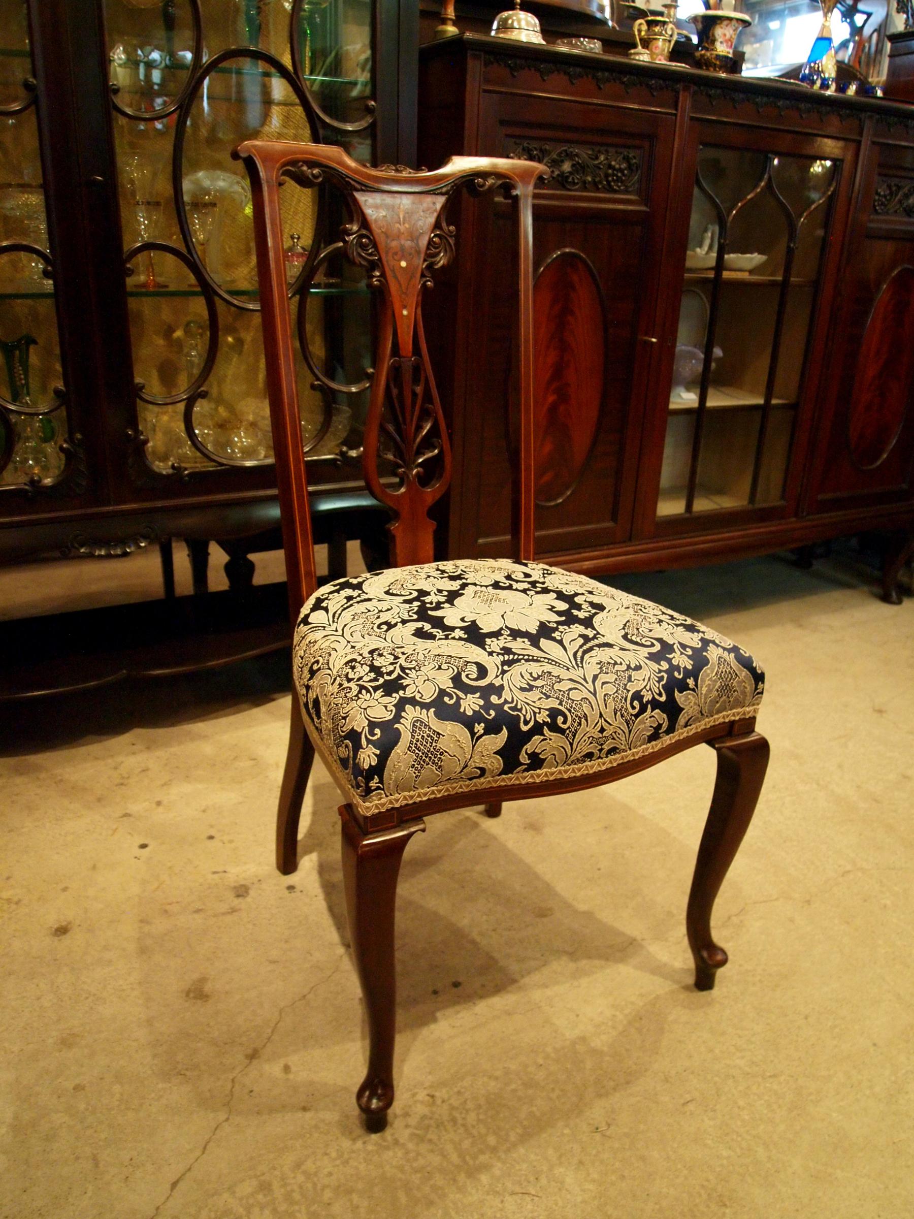 chair300721_12.JPG