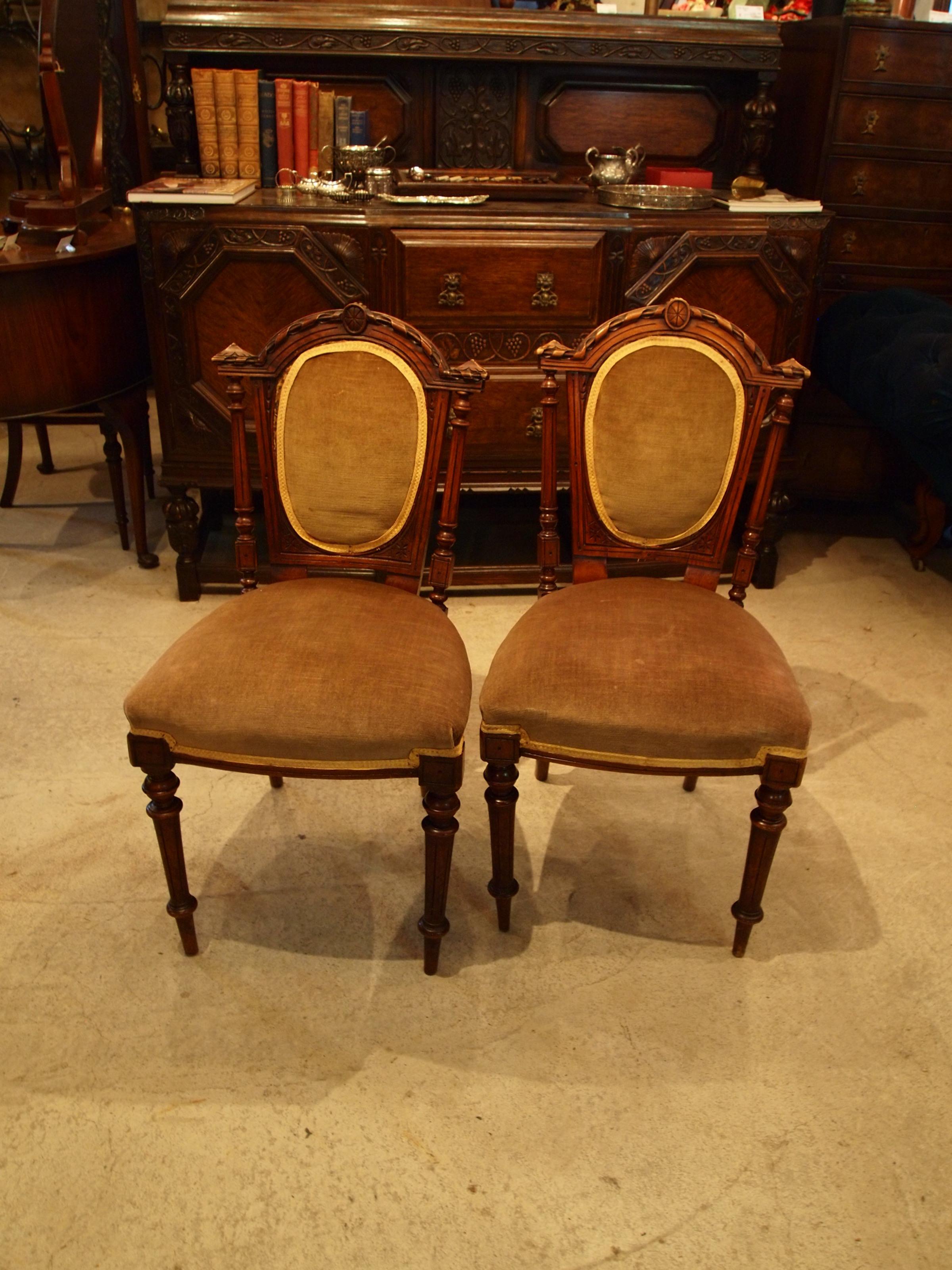 chair300820b_02.JPG