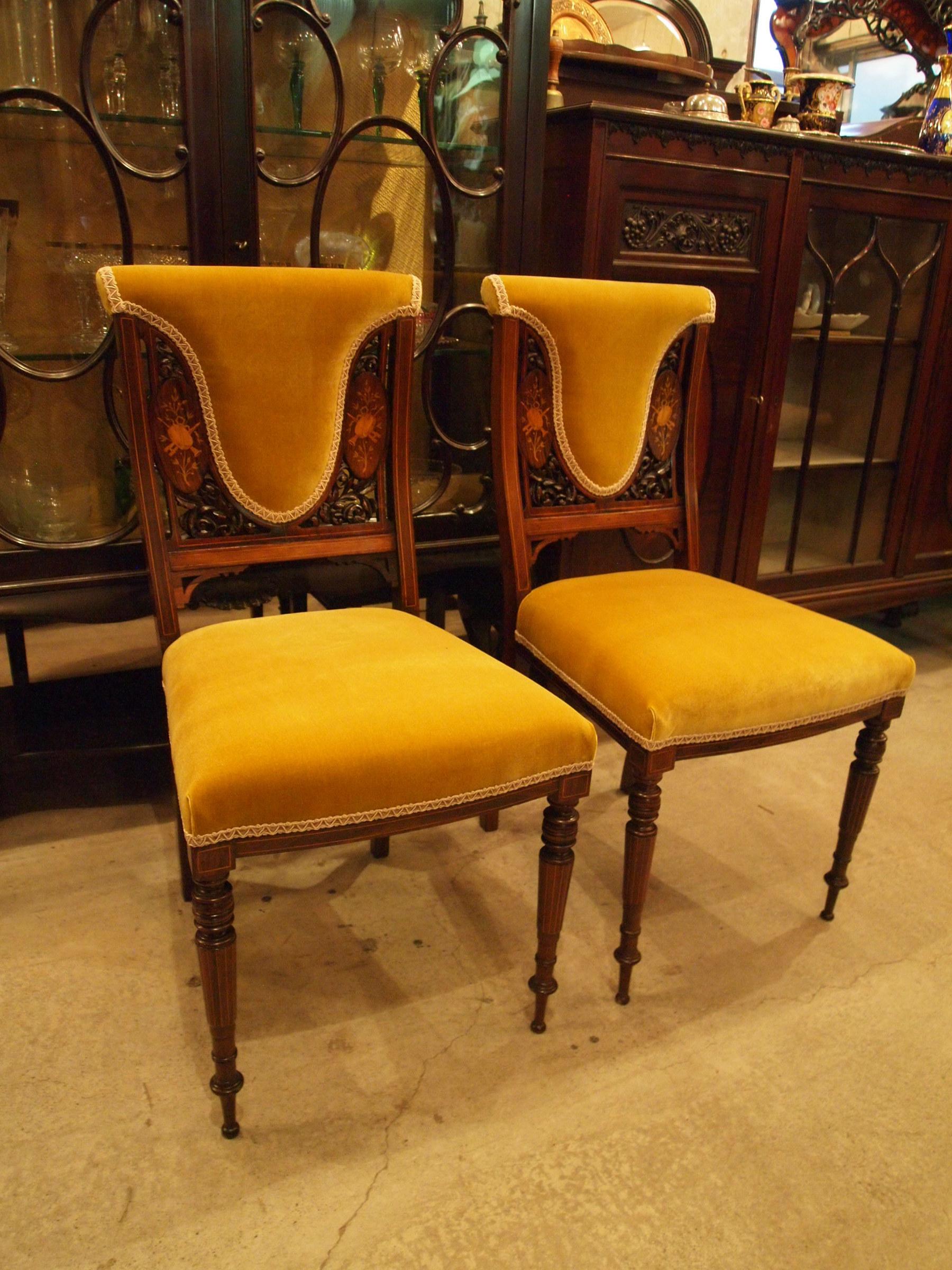 chair300921a_01.JPG