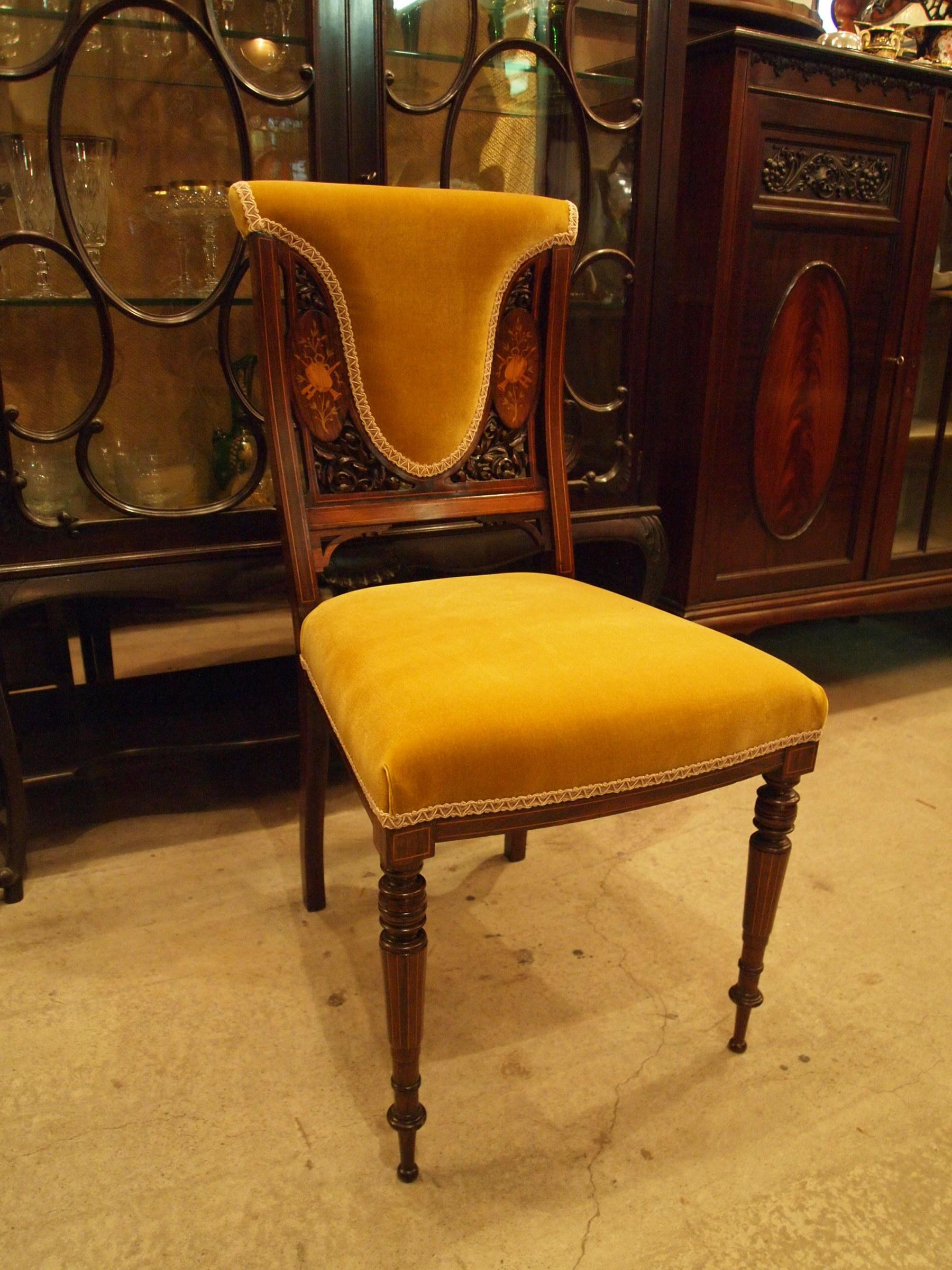 chair300921a_02.JPG