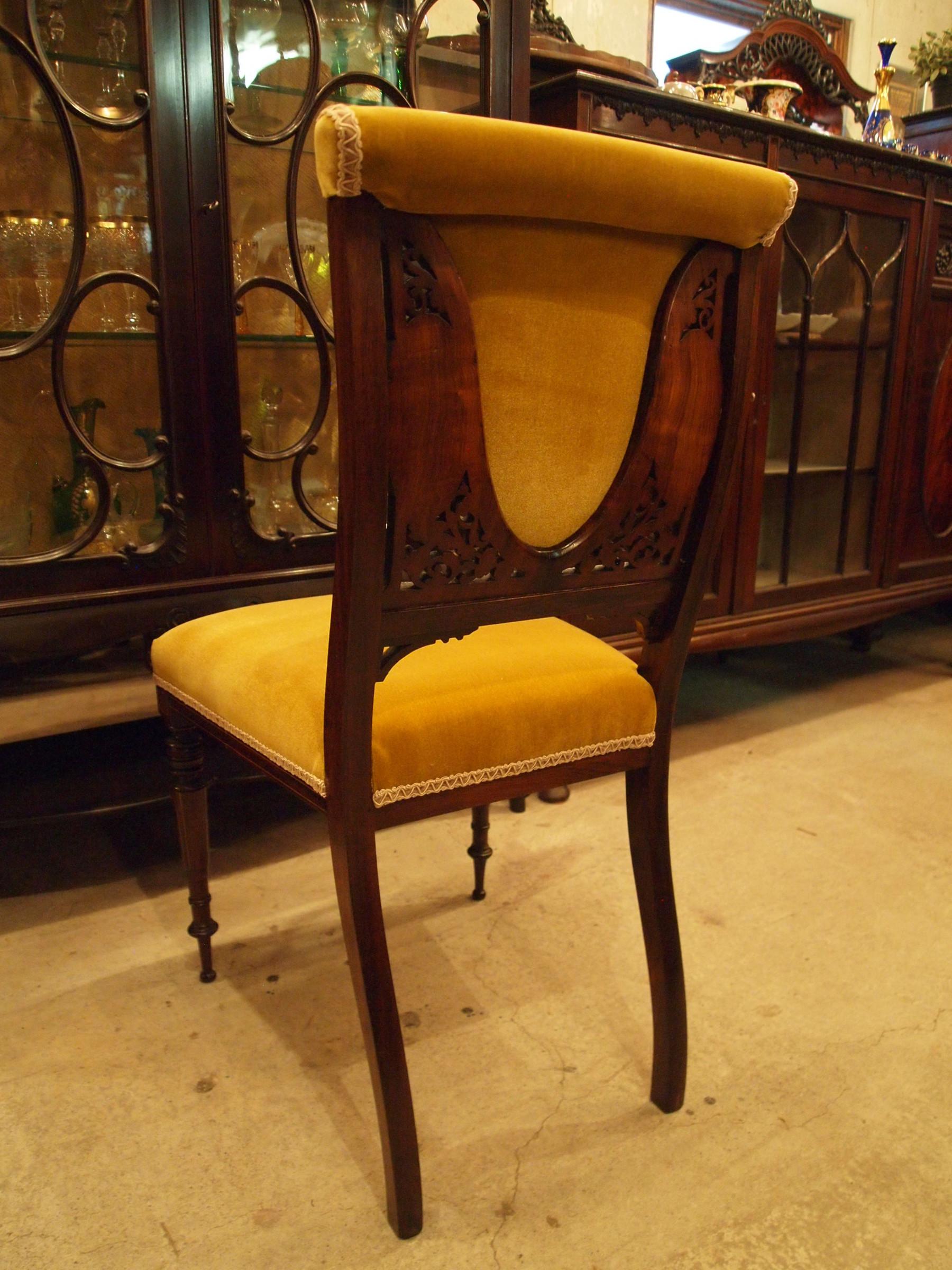 chair300921a_10.JPG