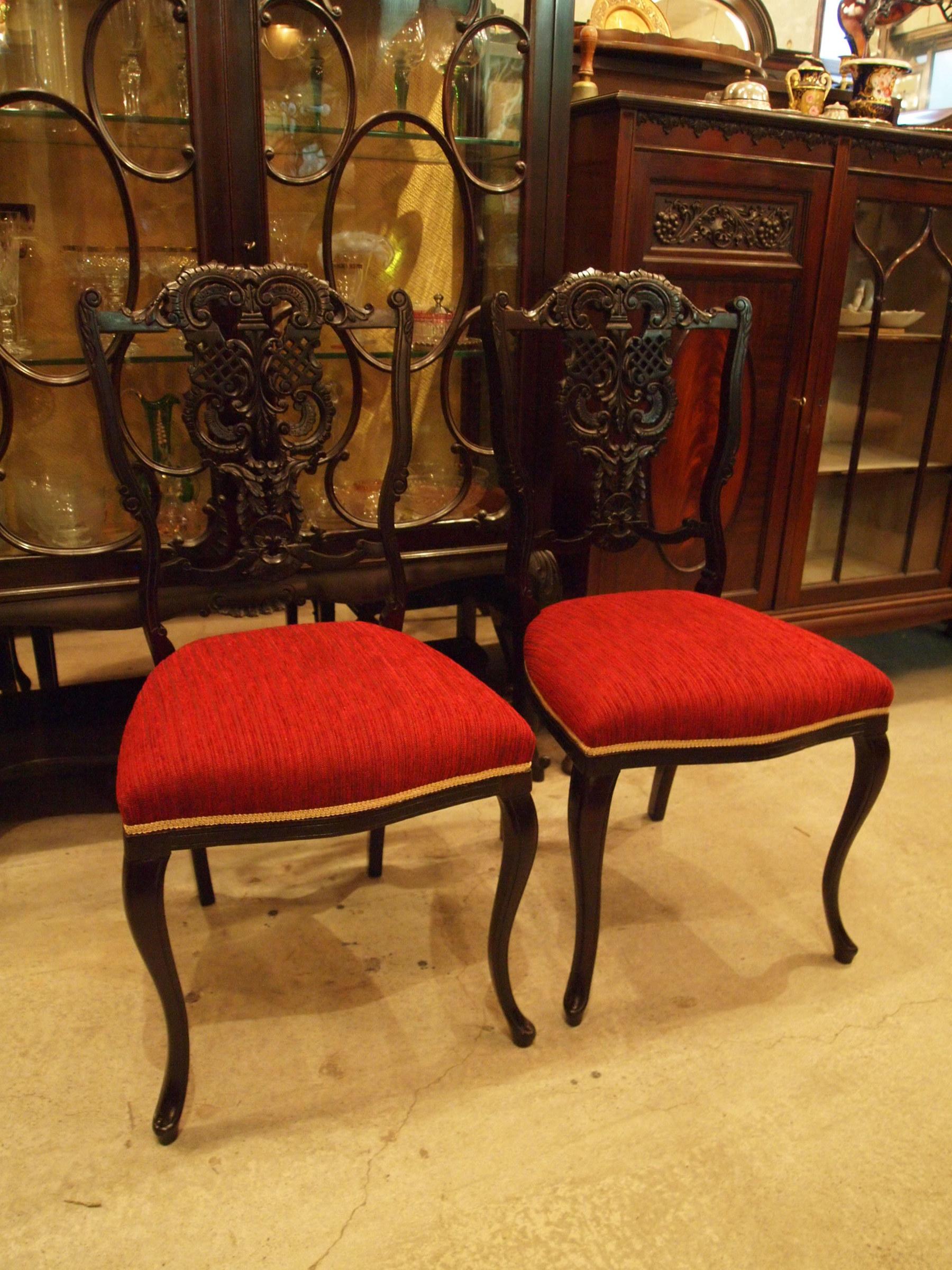 chair300921b_01.JPG