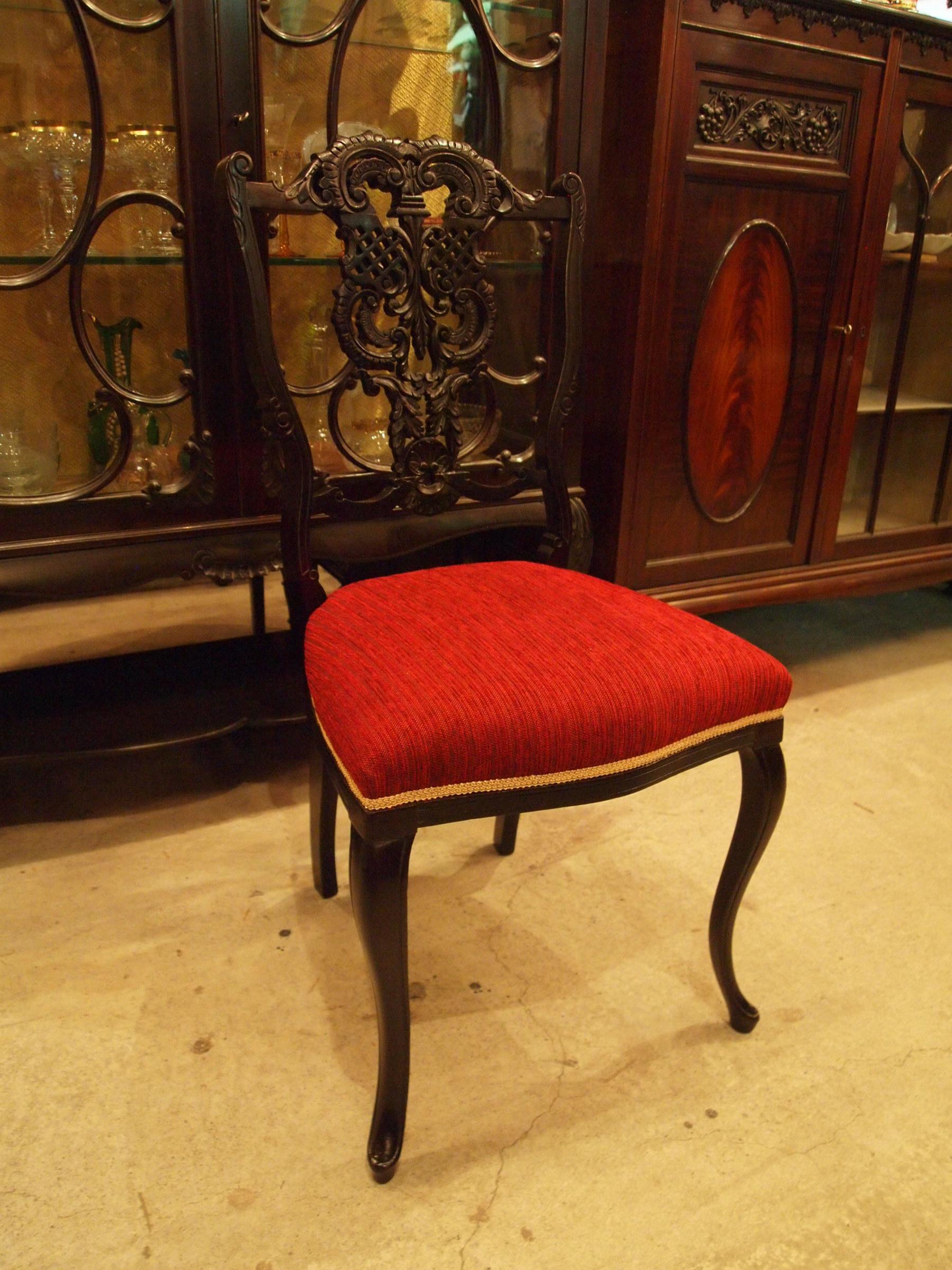 chair300921b_02.JPG