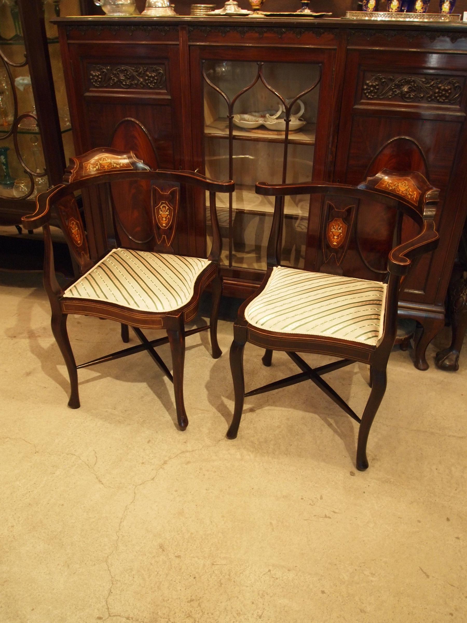chair301026_03.JPG