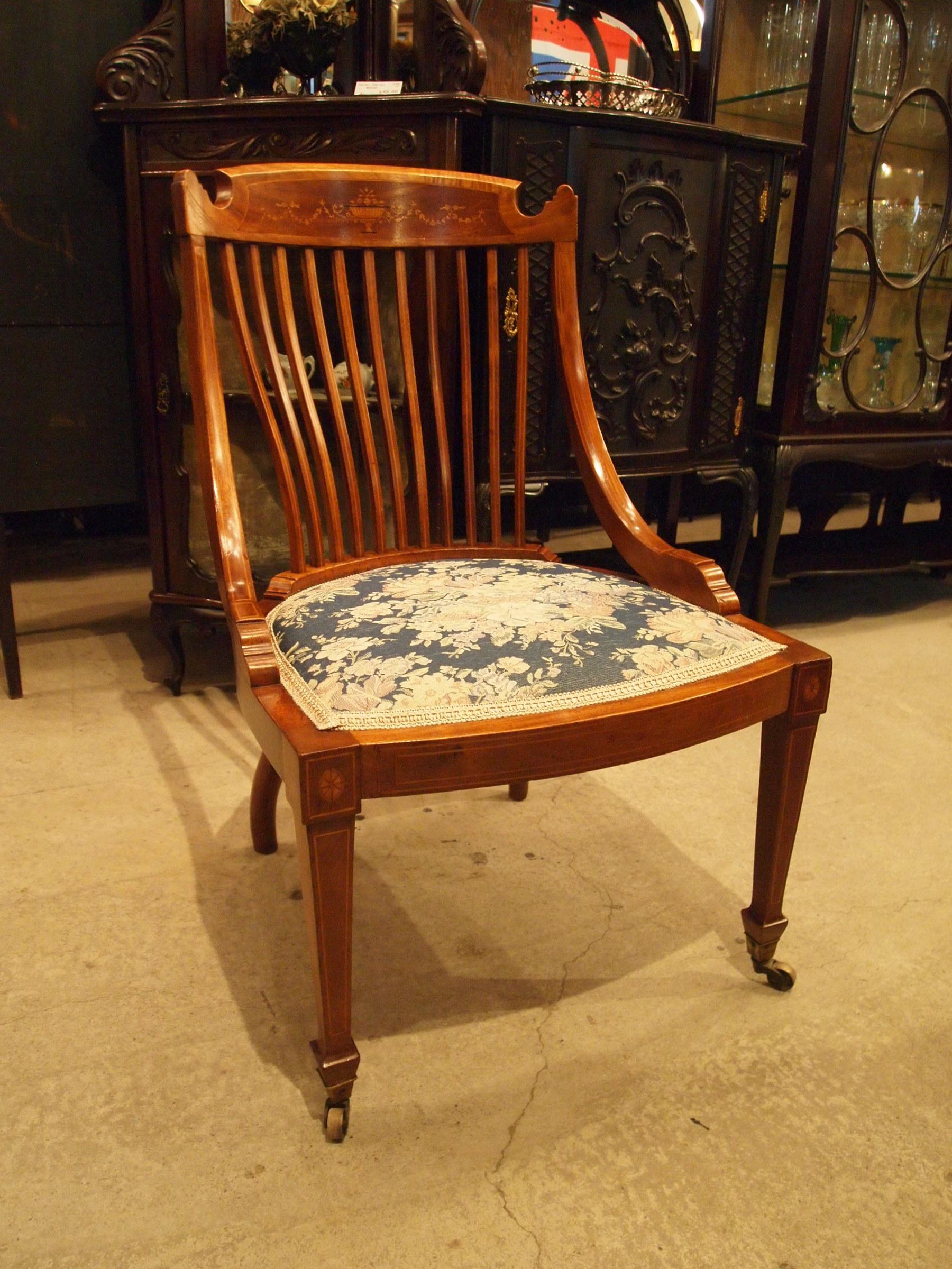 chair301118_01.JPG