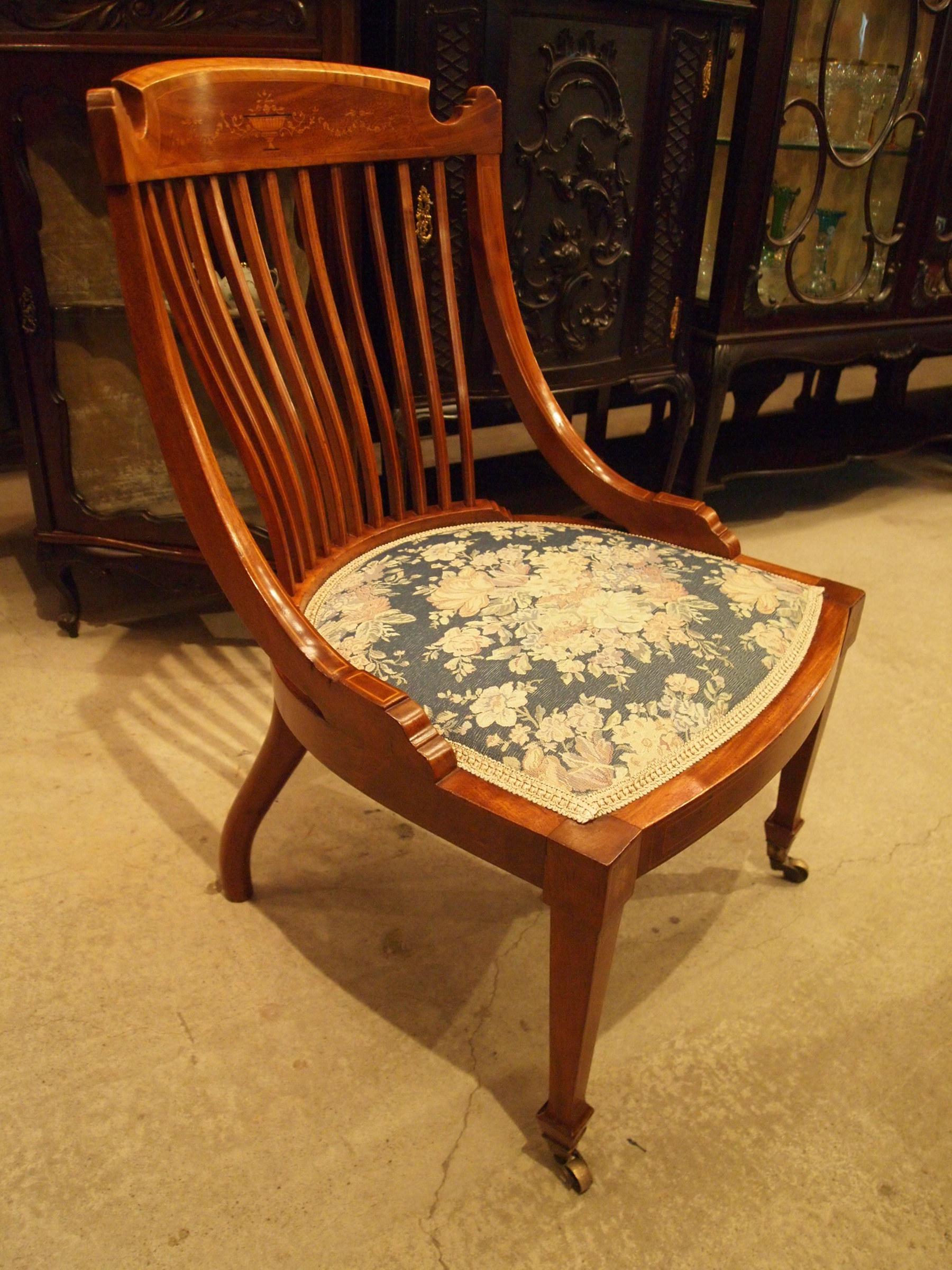 chair301118_04.JPG