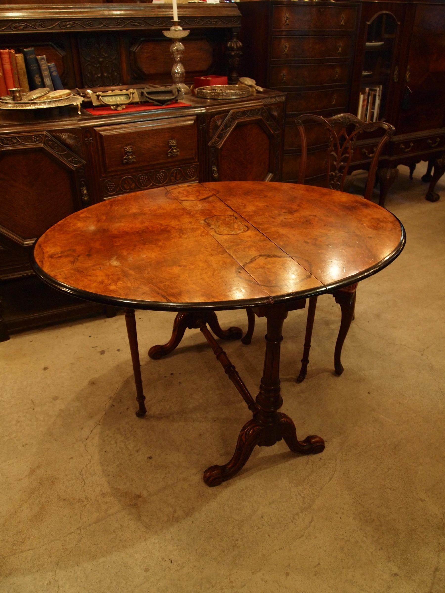 table281217a_01.JPG