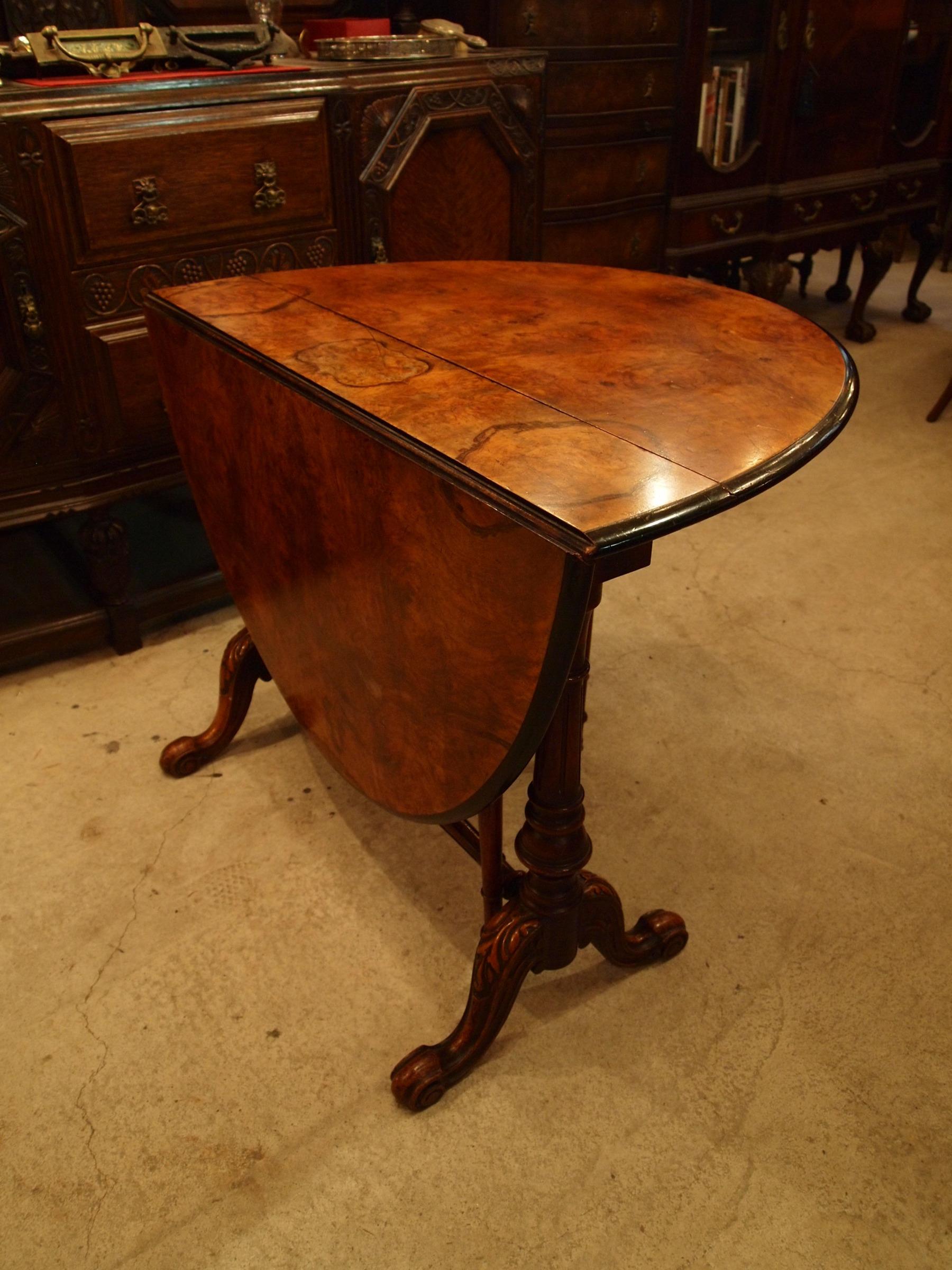 table281217a_07.JPG