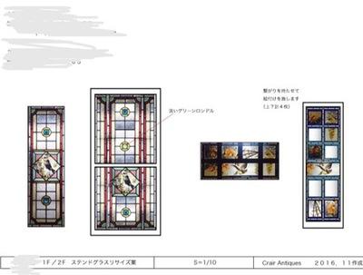 blog170317_03.jpg