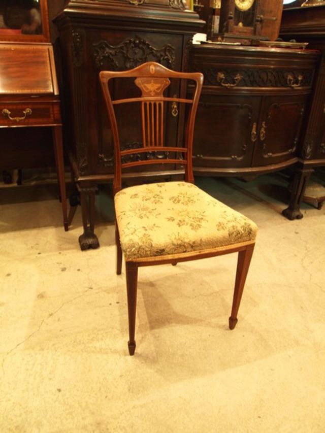 chair170916_01.jpg