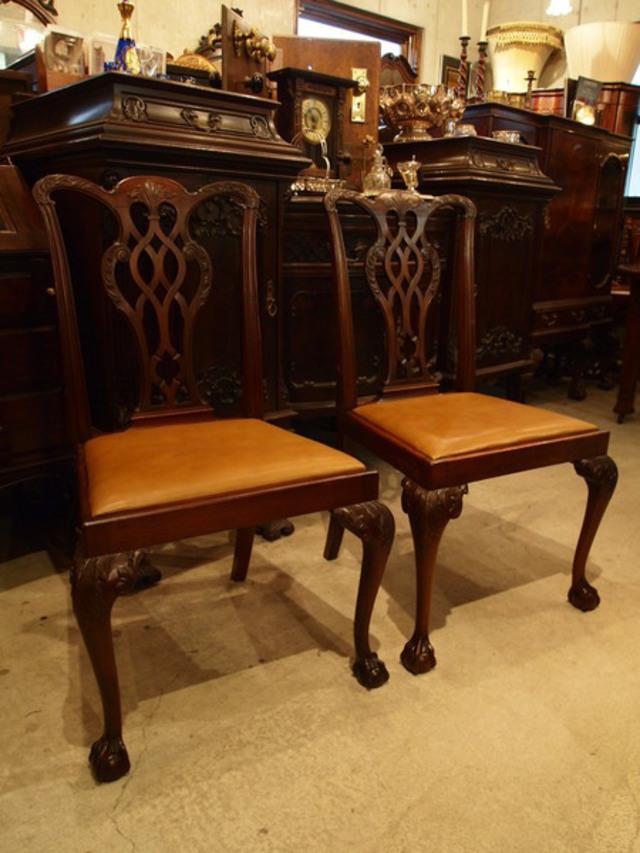 chair180119_01.jpg