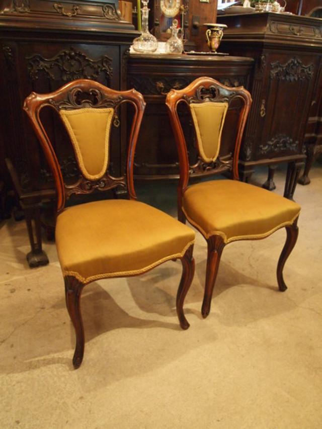 chair180330a_01.jpg