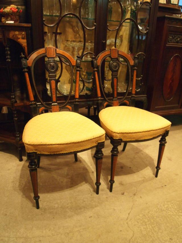 chair300901_01.jpg