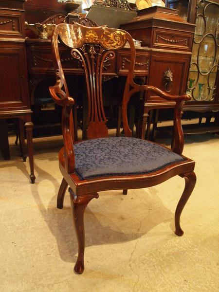 chair190127b_01.jpg
